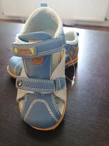 Dečije Cipele i Čizme - Plandište: Sandale sa anatomskim uloskom
