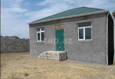 Evlərin satışı 70 kv. m, 3 otaqlı, Kupça (Çıxarış), Bələdiyyə, Texniki pasport