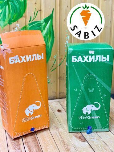 Бахилы - Кыргызстан: Бахилы одноразовые Слоник и Чепчики медицинские. Шарлотка ОПТОМ И В РО