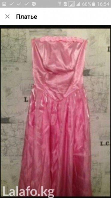 Платье с накидкой, размер 46 в Бишкек