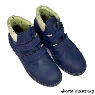 Профилактические ботинки. Производство Турция. в Бишкек