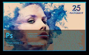 Компьютерные курсы | Adobe Photoshop