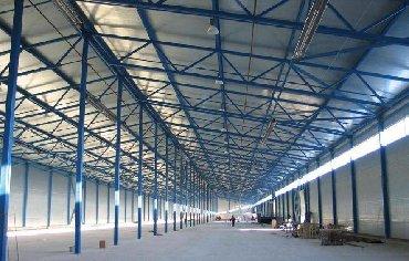 склад носков в Кыргызстан: Сдаю склад склад - 500м22 крытых навеса по 1000м22 бетонированные