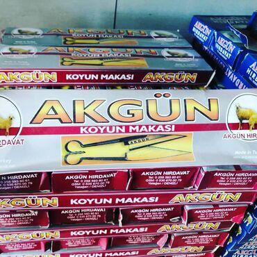 Tz dogulmuslar uecuen qoyun drisindn qis kombenzonlari - Azərbaycan: Qoyun qirxan qayçisi