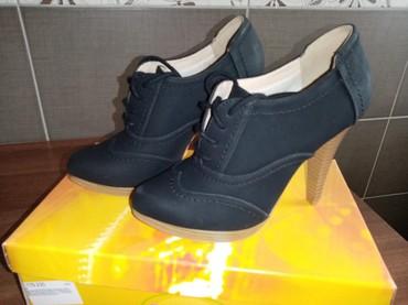 Personalni proizvodi | Smederevo: Graceland cipele u broju 36