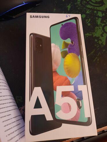 Новый Samsung A51 4 ГБ Черный