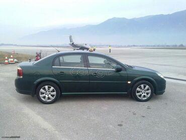 Opel Vectra 2 l. 2007 | 170000 km