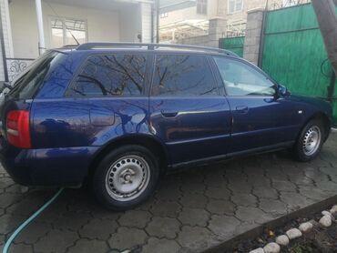 Audi в Кыргызстан: Audi A4 1.6 л. 2000 | 300 км
