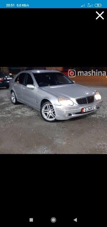 Транспорт - Кербен: Mercedes-Benz C-Class 2.3 л. 2001