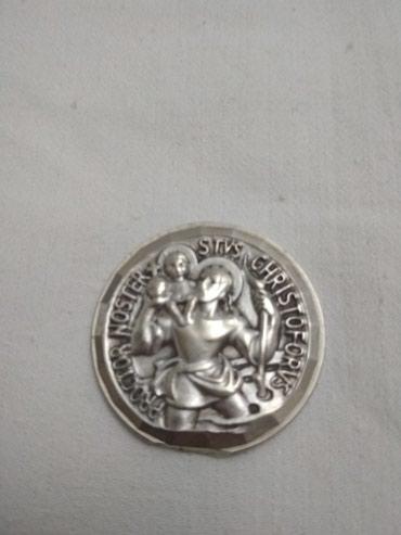 Монета серебро в Лебединовка