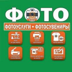 сантехнические мелкие услуги в Кыргызстан: Весь спектр Фото услуг!