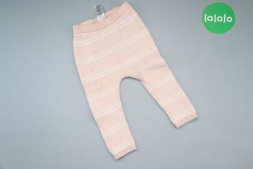 6126 объявлений | ДЕТСКИЙ МИР: Дитячі штани з візерунками Next, вік 9-12 міс., зріст 80 см.   Довжина