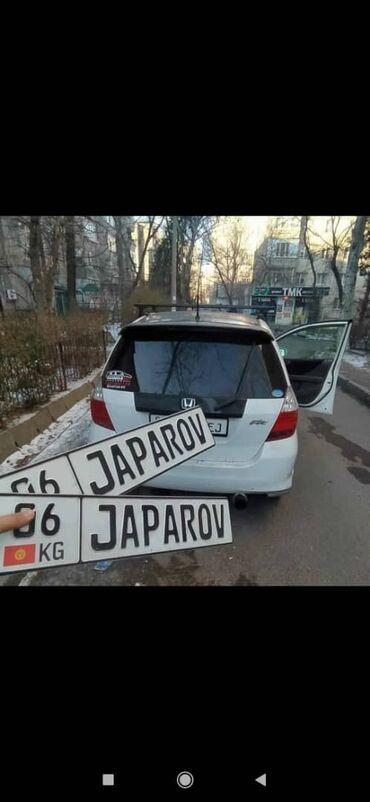 3d устройства klema в Кыргызстан: Наклейка кароны брендинг гарантия на повышение проиретета, принимаем