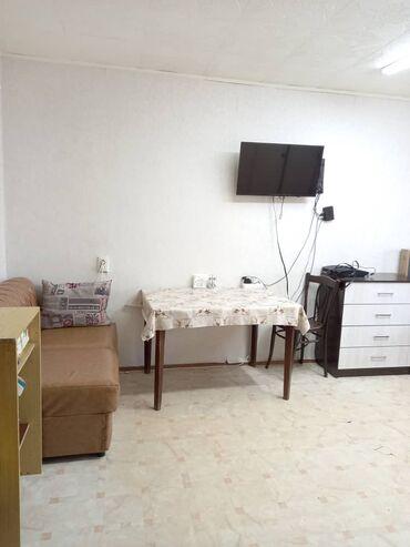 фата для девичника бишкек в Кыргызстан: Продается квартира: Юг-2, 2 комнаты, 44 кв. м