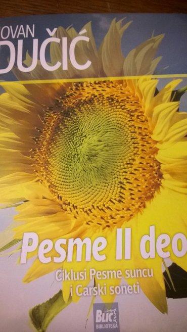 Pesme 2deo jovan ducic - Belgrade
