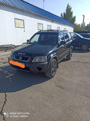 срв бишкек in Кыргызстан | HONDA: Honda CR-V 2 л. 1998