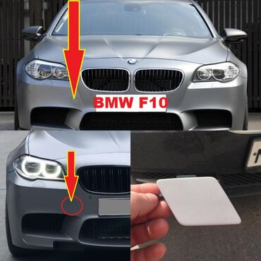 Буксировочная заглушка от BMW F10
