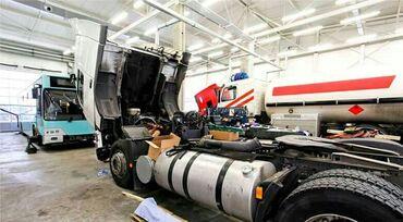 ремонт редуктора в Кыргызстан: Качественный ремонт грузовых автомобилей. Редуктора,двигателя. Коробка