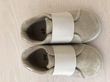 Детская обувь (21-22) в Кок-Ой