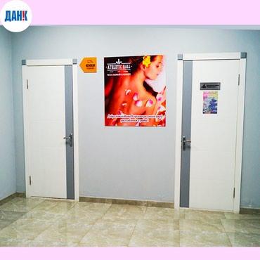 Отличные двери ДАНК по выгодной цене! в Бишкек