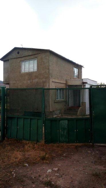 Продам Дом 70 кв. м, 5 комнат