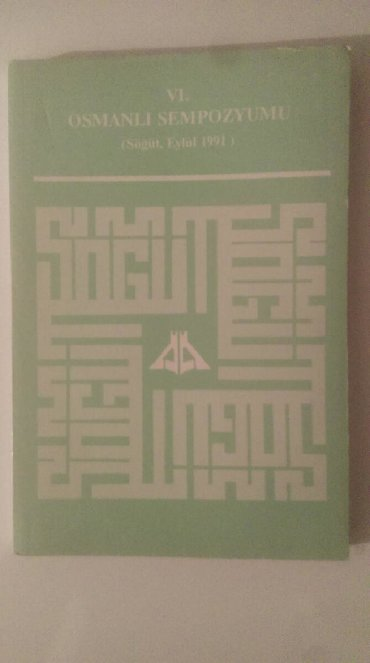 osmanlı - Azərbaycan: Osmanlı Sempozyumu - Osmanlı Dövletine aid kitab. 1991-ci il