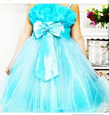детский платья новый в Азербайджан: Детское платье на 5летний возраст. имеется 2 цвета красный и