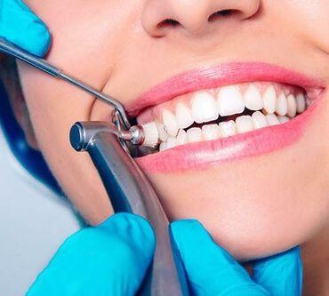 Услуги - Кыргызстан: Стоматолог | Реставрация, Чистка зубов, Детская стоматология | Консультация