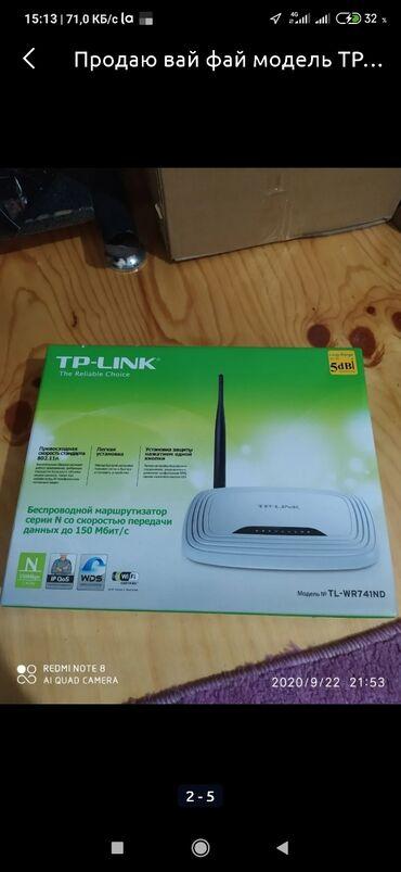 юсб вай фай в Кыргызстан: Продаю вай фай модель TP-LINK 740 всё в комплекте имеется !