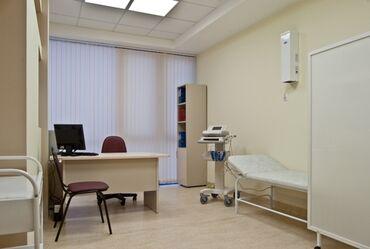 Комнаты - Кыргызстан: В современный медицинский центр сдаёт в аренду помещение на выгодных