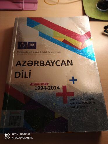 Тесты по азербайджанскому языку для абитуриентов
