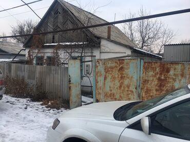 8 пик в Кыргызстан: Продам Дом 80 кв. м, 8 комнат