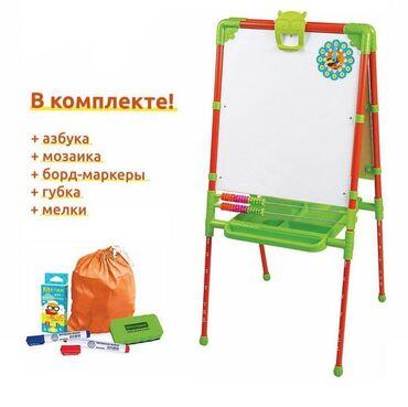 Детский мир - Садовое (ГЭС-3): Мольберт. Российский доска для детей