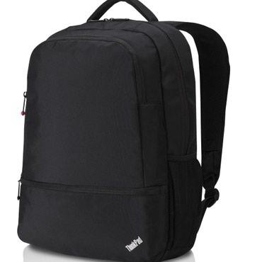 Bakı şəhərində Lenovo ThinkPad Essential BackPack