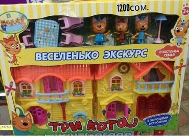 Набор Три Кота фото из магазина, в Бишкек