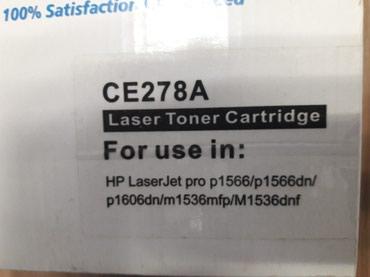 принтер hp laser jet 1018 в Кыргызстан: Картридж новый HP Laser Jet pro p1566/p 1566dn/p1606dn/m1536mfp/M1536d