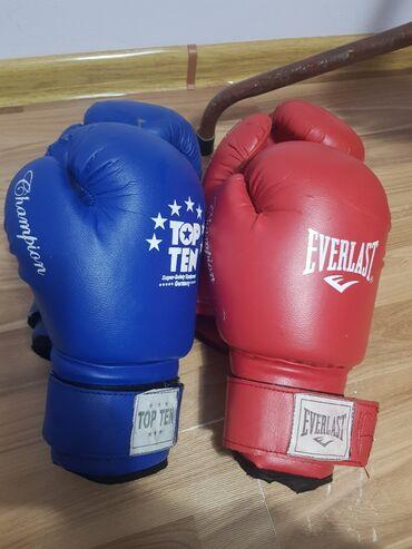 Боксёрские перчатки 2 за 1000