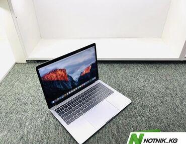 видеокарта в бишкеке в Кыргызстан: Macbook pro с сша-модель-a1708-процессор-core i5/2.0ghz-оперативная
