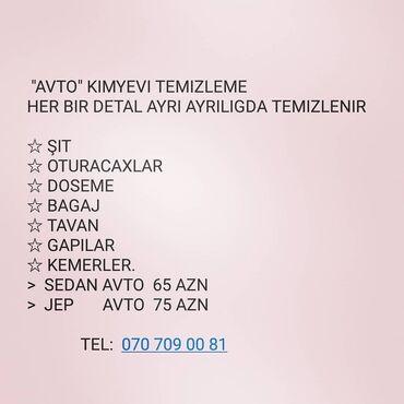 kimyevi temizleme avadanliqlari - Azərbaycan: Təmizlik | Ümumi təmizlik