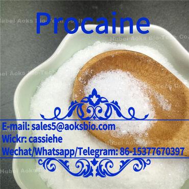 Procaine Hydrochloride CAS 51-05-8 best