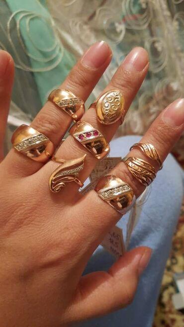 серебряные обручальные кольца бишкек in Кыргызстан   ГРУЗОВЫЕ ПЕРЕВОЗКИ: Кольца
