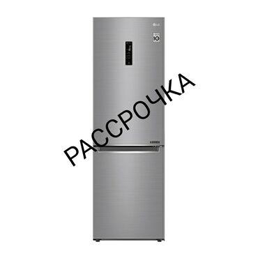 Новый Серый холодильник