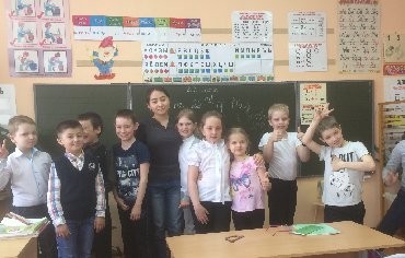 репетитор французского языка в Кыргызстан: Репетитор английского языка