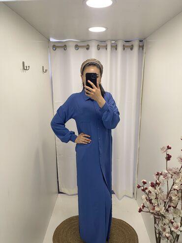 Платья - Бишкек: Хиджаб двойки обр по номеру   платки химары