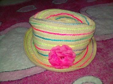 соломенные шляпы в Азербайджан: Шляпа отPink