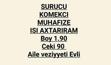 Bakı şəhərində Is axtariram