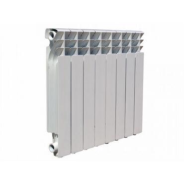 50 mm - Azərbaycan: Alüminium radiator H=50
