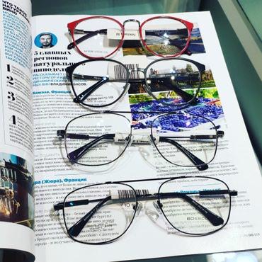 Женские очки капли - Кыргызстан: Очки  Очки для зрения Любые виды оправ  Оправы  Линзы  Солнцезащитные