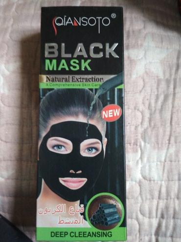 black mask от черных точек в Кыргызстан: Маска от черных точек 380сом