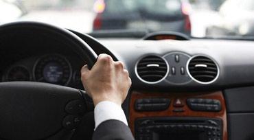 Ищу работу водителя стаж 25лет,рассмотрю все варианты  в Бишкек